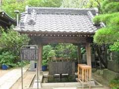 秋葉神社、火風神社、高尾神社