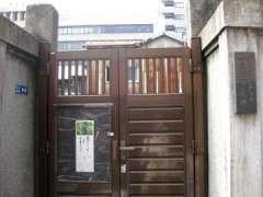 円正寺入口