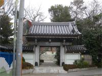 浄興寺山門