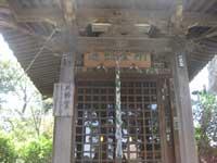 善養寺大師堂