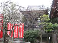 安養寺鐘楼