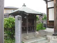 薬王寺大師堂