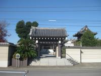 法蓮寺山門
