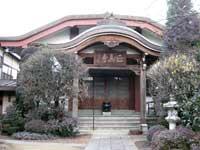 正真寺本堂