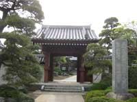 無量寺山門