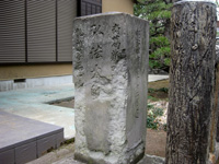 葛西大師まいり石碑