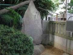 北原白秋歌碑