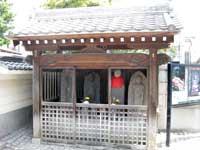 円蔵院地蔵堂