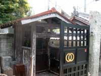 円蔵院大師堂