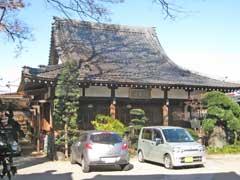 文珠院本堂