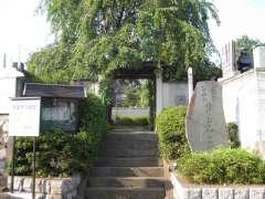 青蓮寺山門