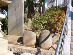 西台天祖神社力石