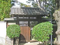 薬師の泉庭園入口