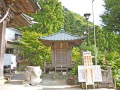 大山寺大師堂