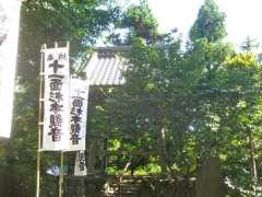 杉本寺鐘楼堂