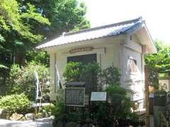 坂ノ下御霊神社宝物庫