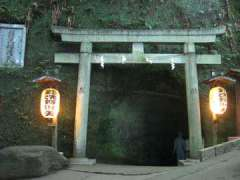 宇賀福神社鳥居