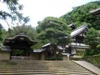 円覚寺大方丈門と庫裏