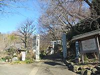 浄慶寺参道