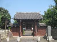 石観音堂門