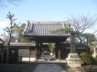 泉澤寺山門