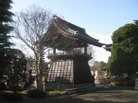 泉澤寺鐘楼