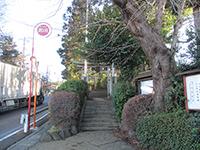 岡上神社鳥居