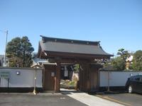 上丸子日枝神社社務所