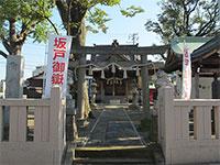 坂戸御嶽神社鳥居