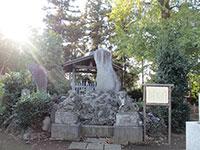 橘樹神社碑文