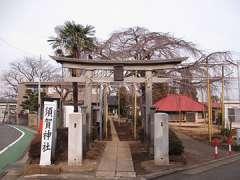 栗谷須賀神社鳥居