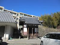 増福寺八幡宮