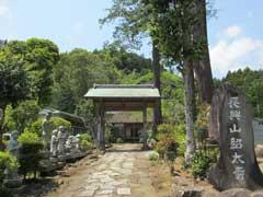 紹太寺山門