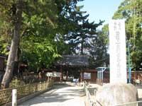 金蓮院山門