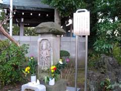 正福寺庫裏