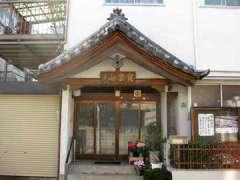 本昌寺玄関