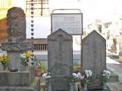 浄慶庵石碑1