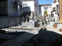 浄慶庵墓地