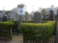 妙源寺安積艮斎墓