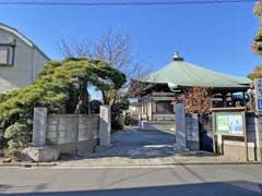 香念寺山門と本堂