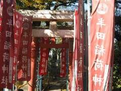 半田稲荷神社神楽殿