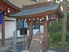 堀切氷川神社天然記念物