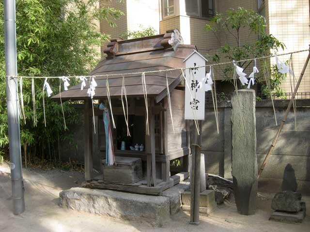 境内社水神宮