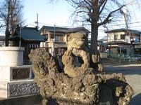 南水元富士神社狛犬