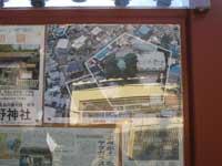 立石熊野神社地形図