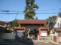 立石熊野神社の正門