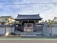 円蔵寺山門