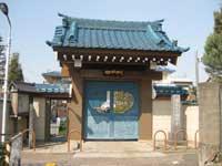 福性寺山門