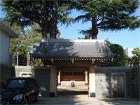 円勝寺山門