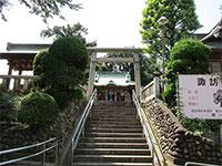 袋諏訪神社鳥居